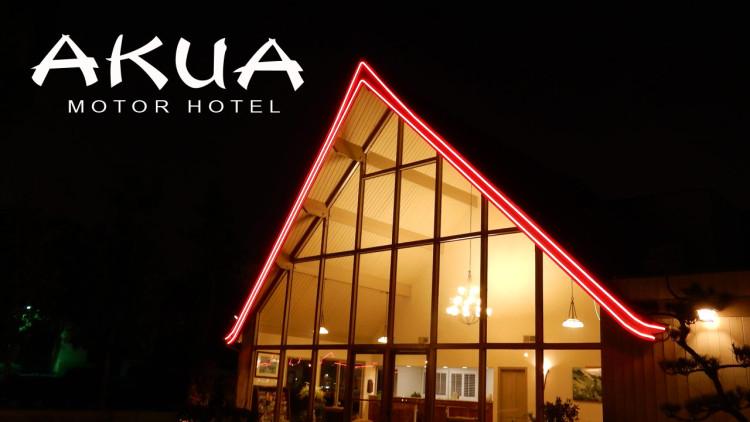 Akua Motor Inn, Plexeon LED