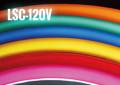 lsc120v1