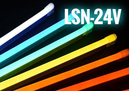 lsn24v8