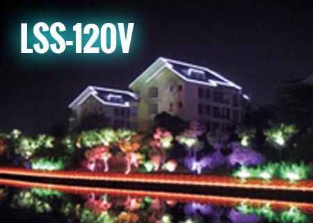 lss120v2